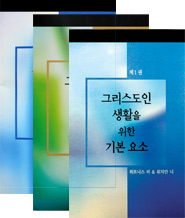 New two-book set book cover